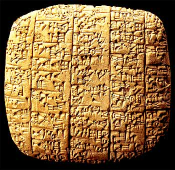 JW_SIGP_LABELS_08 Ebla_clay_tablet.jpg